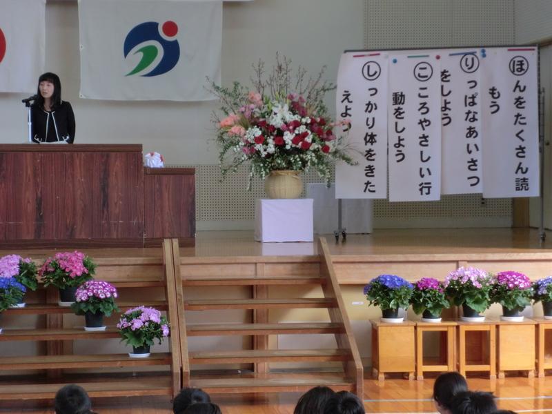 http://horikosi-es.agano.ed.jp/CIMG7921.JPG