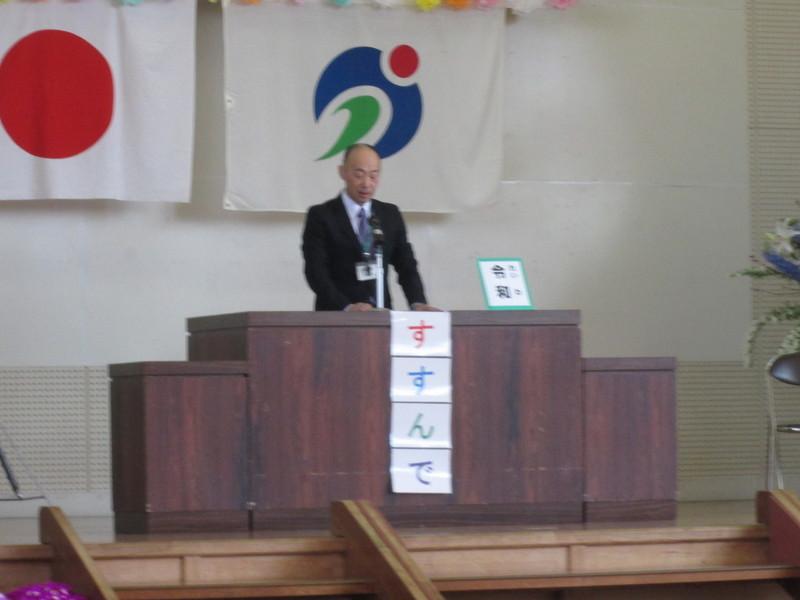 http://horikosi-es.agano.ed.jp/IMG_6207.JPG